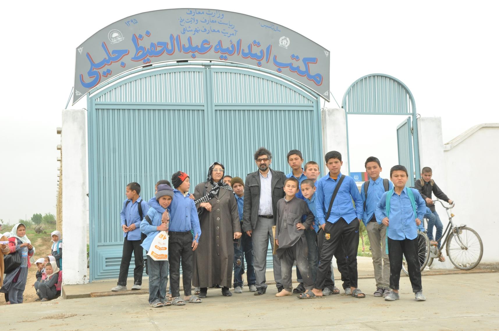 Krátko po otvorení prvej časti školy v roku 2016